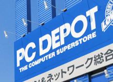 PC DEPOT