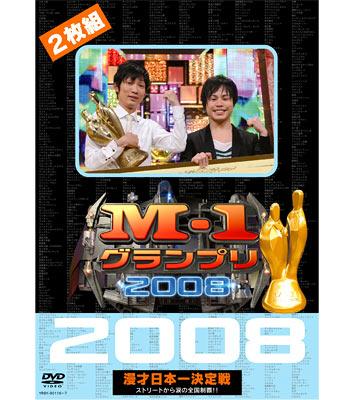 M-1 2008