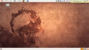 iPhoneを認識しているUbuntu