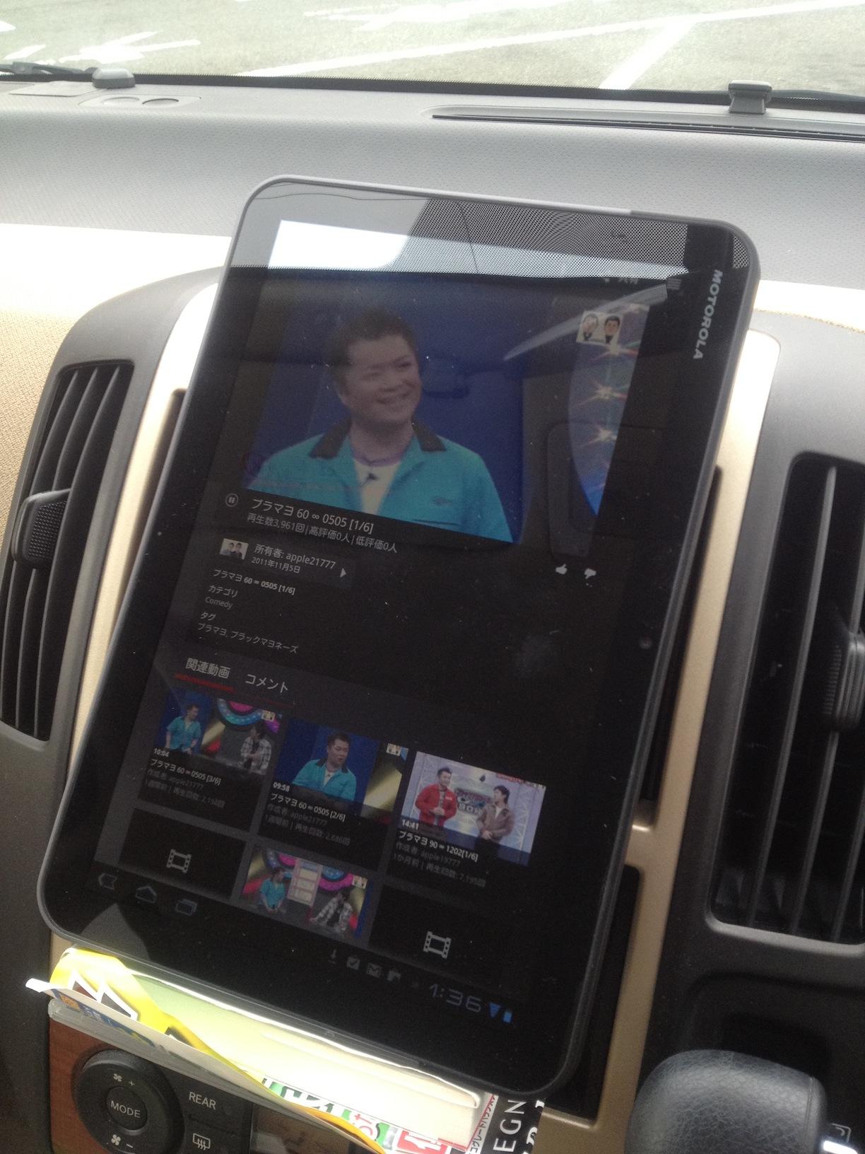カーナビでYouTubeを観るには? XOOMを活用してみた #xoomjp #photonjp