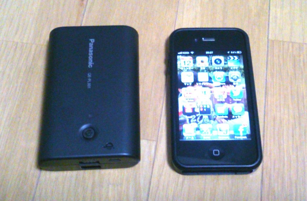 #エネループ の後継者、Panasonic 大容量USBモバイル電源買いました