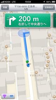 iOS 6の純正マップのナビ機能,悪くない