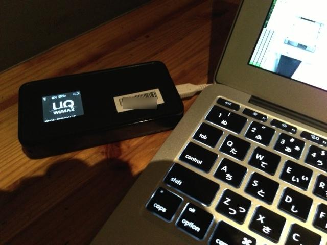 iPhone5(LTE) → iPhone5+UQ WiMAX