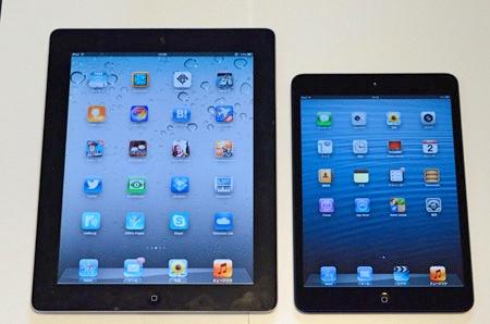 うれしい!iPad miniは、タブレット最高峰な記事があった