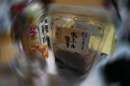 世界に残したい食べ物:北海道は外せない パート2