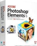 宛名職人の裏面デザインにちょっとがっかりしたのでPhotoshop Elementsと役割分担