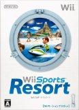 Wiiスポーツリゾートに決定