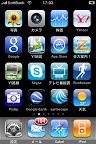 私のiPhoneのデスクトップをご紹介、色で整理してるよ