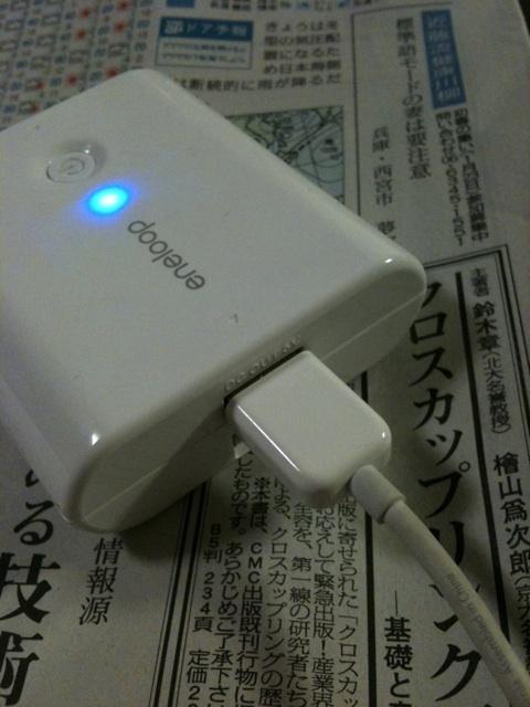 USBの差し込みグチの向き