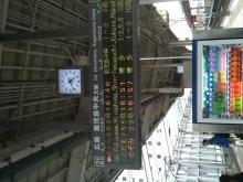 九州新幹線 初乗り #shinkansen
