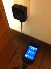 小さいサイズのソーラーバッテリー #setsuden