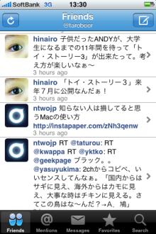 ◆iPhoneアプリ Echofon