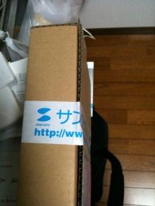 Bluetoothヘッドセット サンワサプライ400-HS017を買いました 2