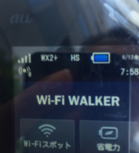 公式:広島でもWiMAX2が始まりました