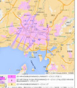 広島のWiMAX2+拡大予定
