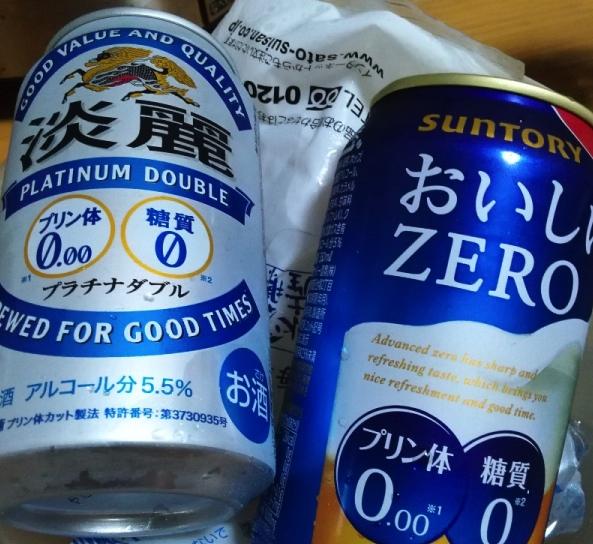 ビール類「プリン体ゼロ、糖質ゼロ」横並びの謎