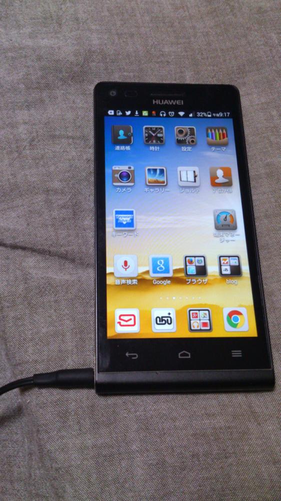 これだけは許せない、HuaweiのSIMフリー AscendG6