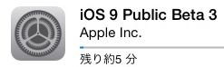 iOS9で動いたIngress:Ingress サラリーパーソン イングレス日記Lv10