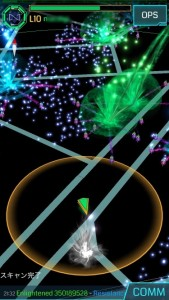 Ingress on iOS9 Beta