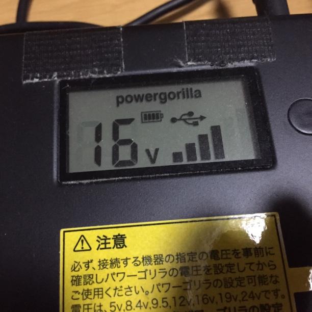 放電の少なさがゴリラ級の大容量バッテリー:パワーゴリラの魅力再発見