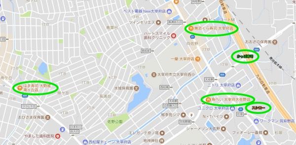 回転寿司激戦区