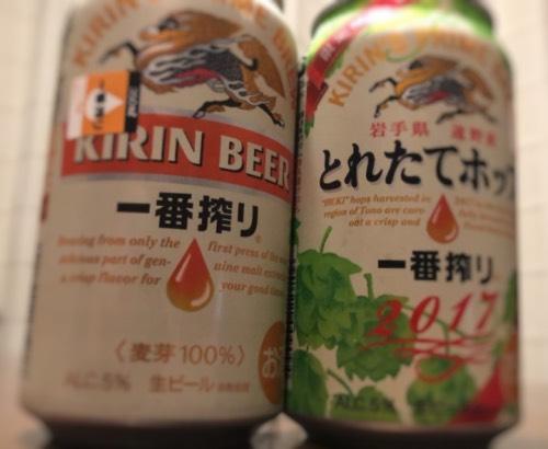 """クレバーな買い物川柳: """" ビール類、安く買うなら実店舗 """""""