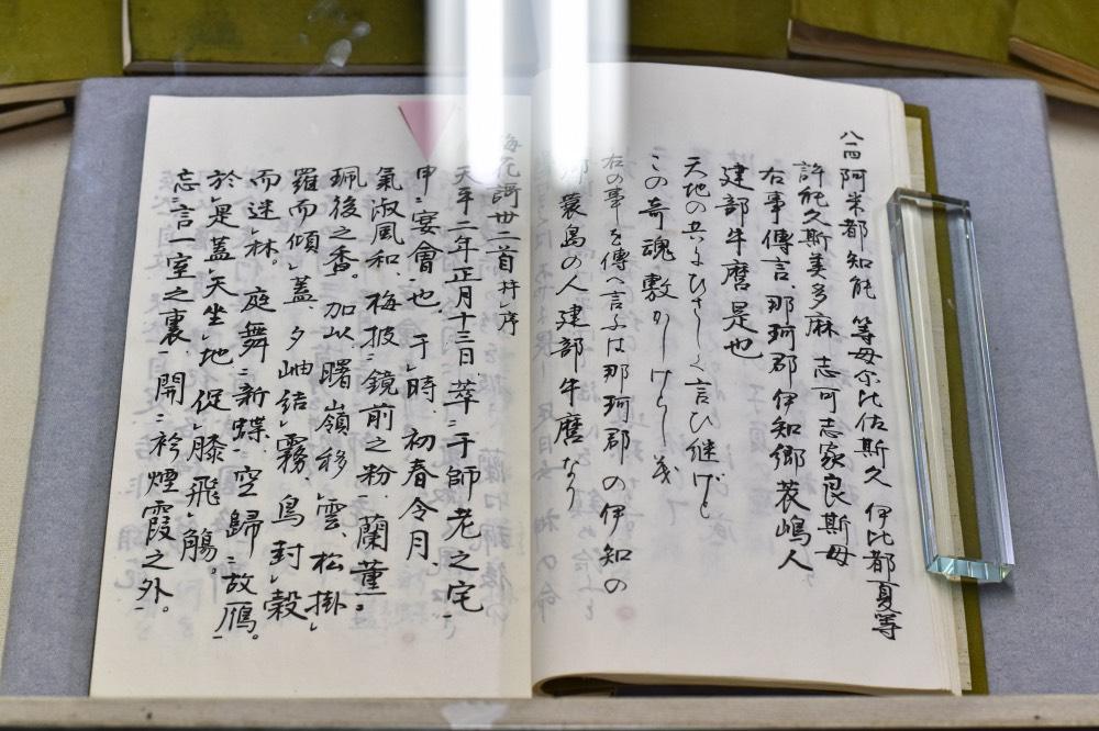 平成はあと3日、令和の故郷に行ってきて、歴史をちょっとばかり学んできた