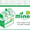 ケイ・オプティコムが始めるauのMVNO「mineo」について: DNAが支配する世界